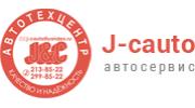 """АвтоТехЦентр """"J-cauto"""""""