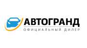 Автосалон «Автогранд»