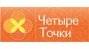 """ООО Типография """"Четыре точки"""""""