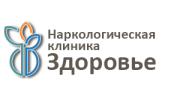 """Наркологическая клиника """"Здоровье"""""""