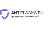 Antiplagiys