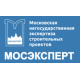 ООО Московская негосударственная  экспертиза строительных проектов»